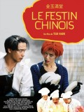 Le festin chinois, affiche