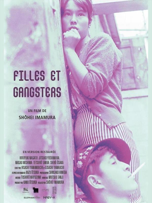 Filles et Gangsters, affiche