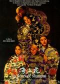 Les Fleurs de Shanghaï - Affiche