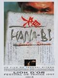 Hana-bi, Affiche