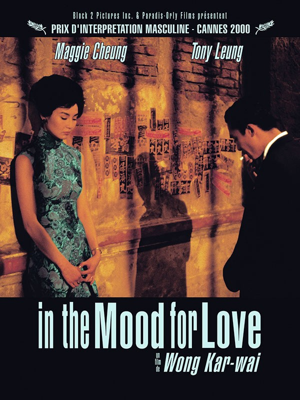 In the Mood for Love, affiche