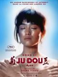 Ju Dou, affiche