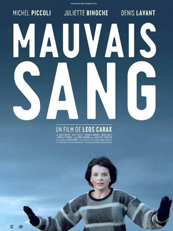 Mauvais sang, Affiche version restaurée