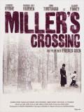 Miller's Crossing : Affiche