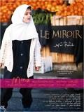 Le Miroir - Affiche