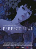 Perfect Blue, Affiche version restaurée