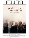 Répétition d'orchestre, affiche version restaurée