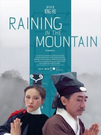 Raining in the Mountain, affiche