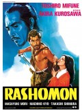 Rashômon : Affiche