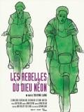 Les rebelles du dieu néon, affiche