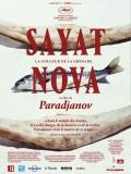 Sajat Nova, couleur de la grenade, Affiche
