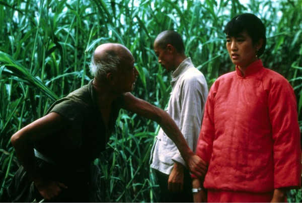 Personnages, Gong Li