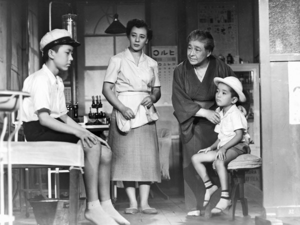 Personnage, Kuniko Miyake, Chieko Higashiyama, personnage