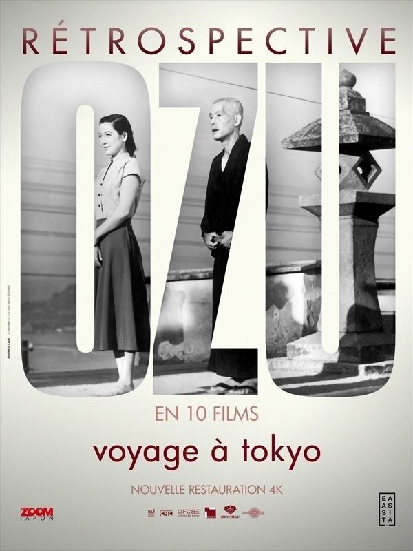 Rétrospective Ozu en 10 films, Affiche : Voyage à Tokyo