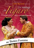Le Mariage de Figaro au Théâtre Fontaine