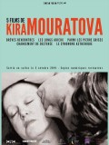 Kira Mouratova, les arythmies du coeur, affiche rétrospective