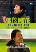 Oki's Movie - Affiche