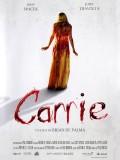 Carrie au bal du diable, Affiche version restaurée