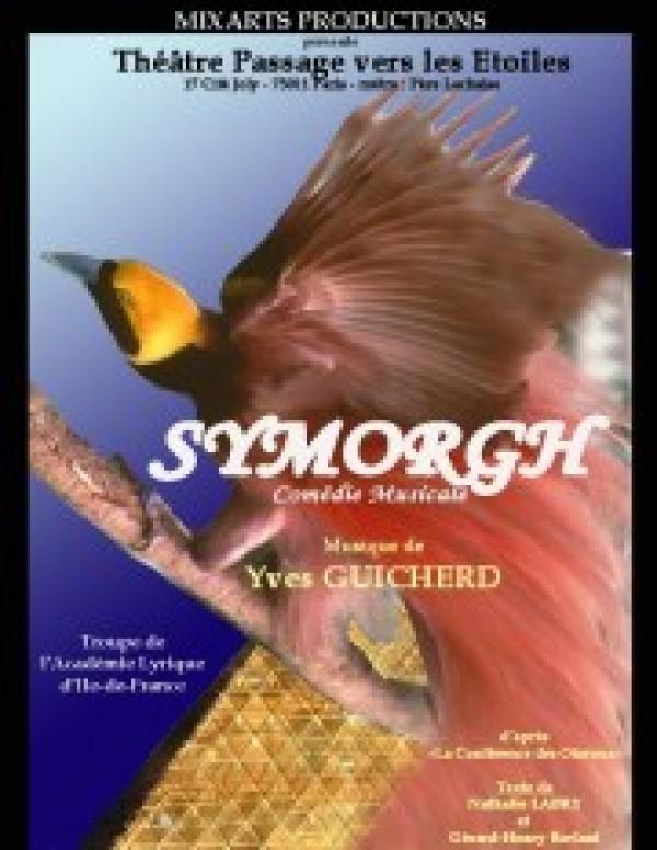 symorgh