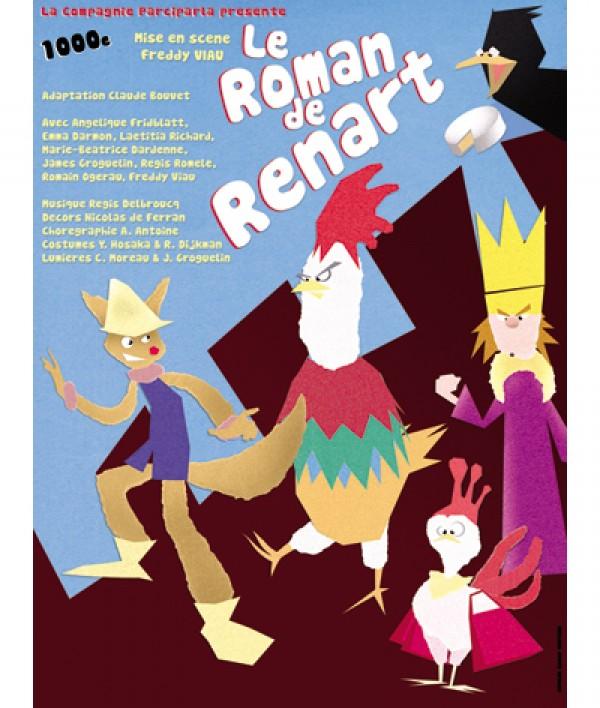 Le roman de renart th tre de verdure du jardin for Jardin shakespeare 2015