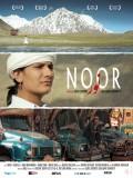 Noor : Affiche
