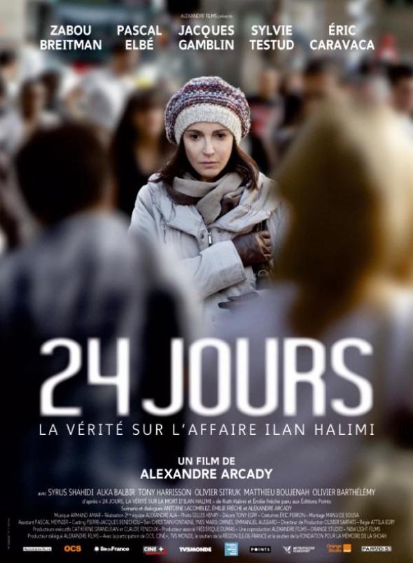 24 jours, la vérité sur l'affaire Ilan Halimi : Affiche