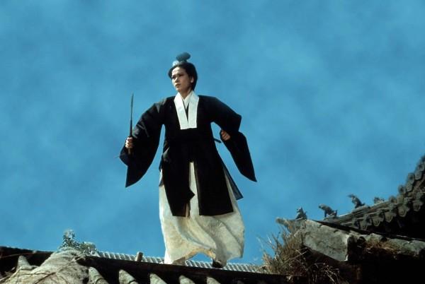 Hsu Feng