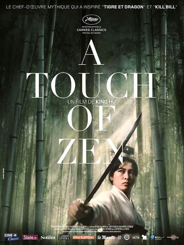 A Touch of Zen, Affiche