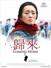 Coming Home : Affiche