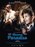 Cinema Paradiso, Affiche