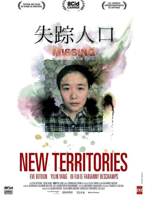 New Territories, Affiche