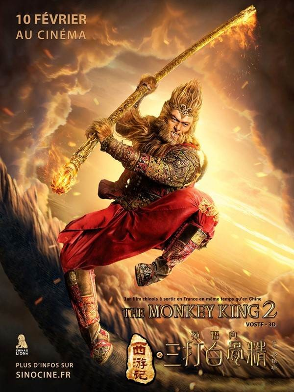 The Monkey King 2, Affiche