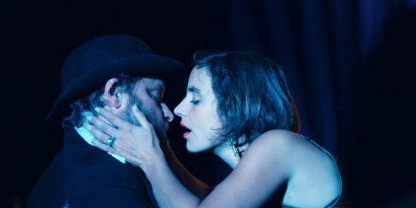 Jérôme Bouvet (Pierro), Inès Fehner