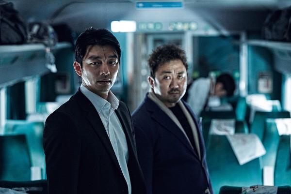 Gong Yoo, Dong-seok Ma