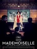 Mademoiselle, Affiche
