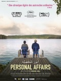 Personal Affairs, Affiche