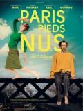 Paris pieds nus, Affiche