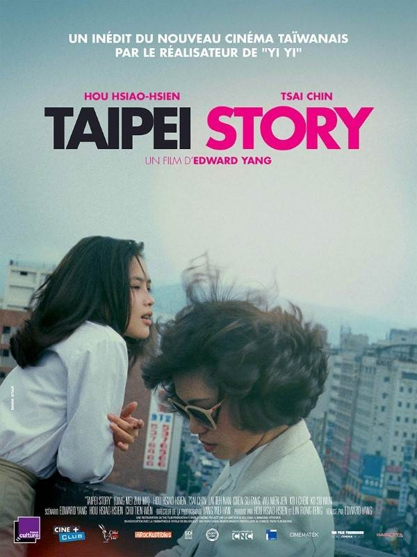 Taipei Story, Affiche