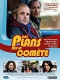 Des plans sur la comète, Affiche