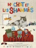 Mr Chat et les Shammies, Affiche