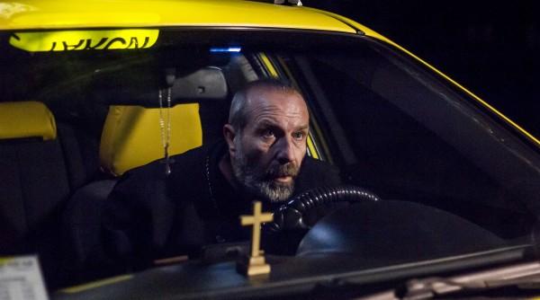 Taxi Sofia, extrait