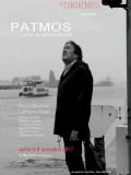 Patmos, Affiche