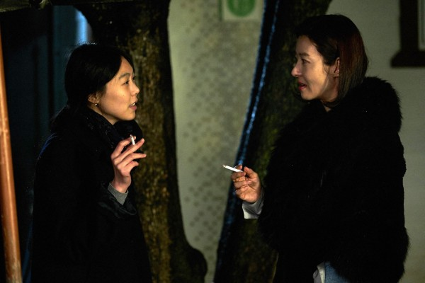 Kim Min-hee, Song Seon-mi