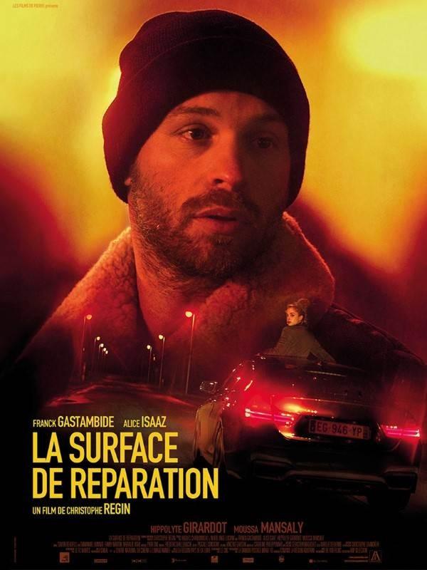La Surface de réparation, Affiche