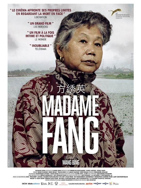 Madame Fang, Affiche