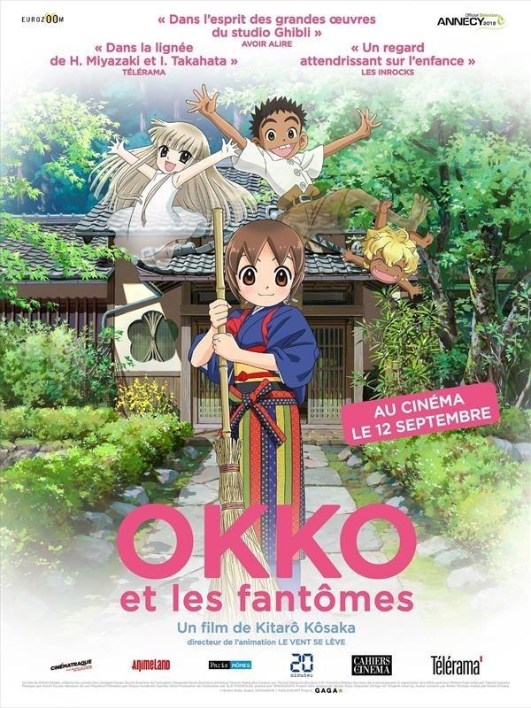 Okko et les Fantômes, affiche