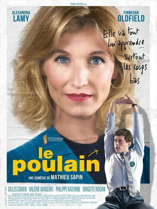 Le Poulain, affiche
