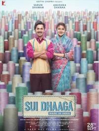 Sui Dhaaga, affiche