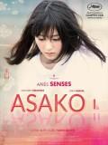 Asako I & II, affiche