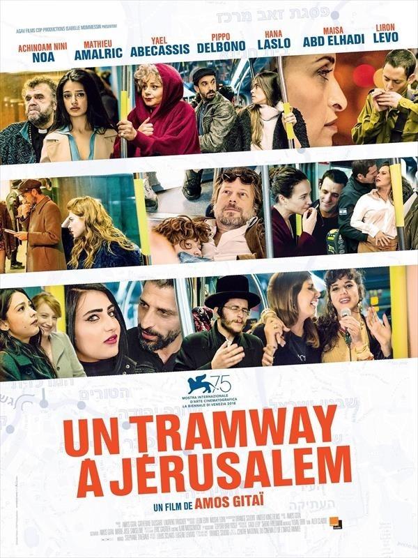 Un tramway à Jérusalem, affiche